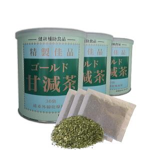 ゴールド甘減茶3缶のイメージ